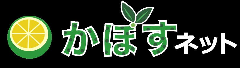 かぼすネット